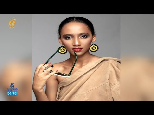 Interview With 16 Year Old Ethiopian Fashion Designer On Fana Kelemat