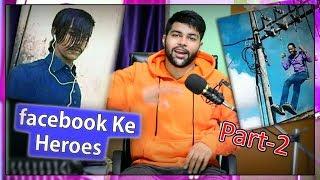 FACEBOOK KE HEROES PART- 2  ( Indian people on Facebook ) | DhiruMonchik