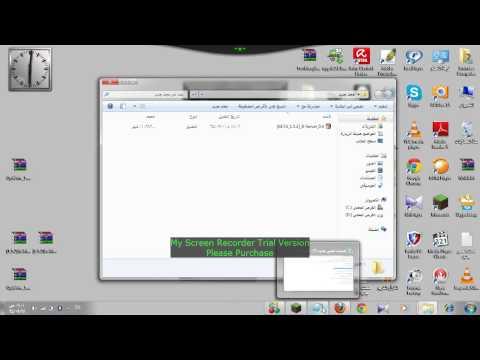 شرح كيف تسوي سيرفر بوكيت ماين كرافت 1.5.2