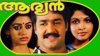 Diamond Necklace - Aaryan- Malayalam Full Movie