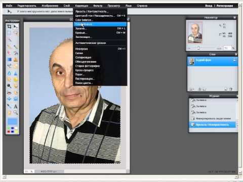 Работа в программе фотошоп-онлайн, добавление резкости, замена фона, ретуш портрета
