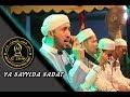 Ya Sayyidat Sadat (NEW) | Yan Lucky Ft Mustafidz | Az Zahir Group | Lagu Baru Az Zahir MP3