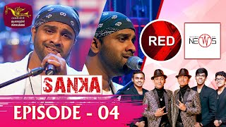 Red | Featured by Sanka Dineth | 2021-03-06