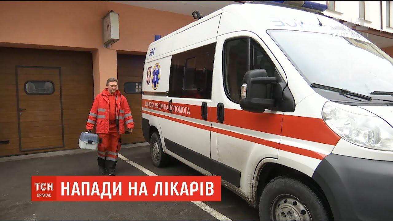Напади на лікарів: депутати хочуть ввести кримінальну відповідальність для агресивних пацієнтів