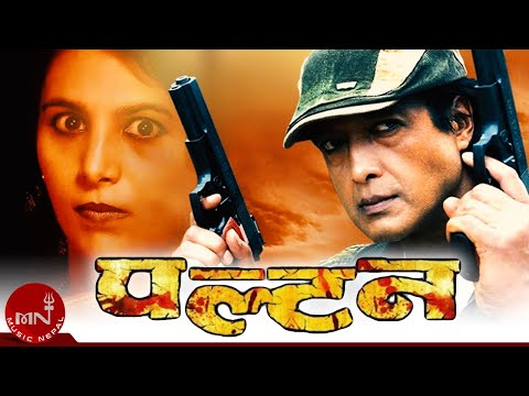 Nepali Full Movie Paltan | Rajesh Hamal