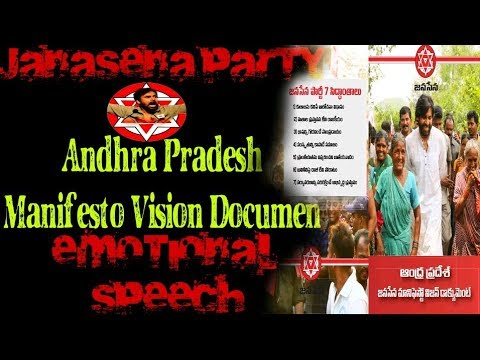 JanaSena Party Andhra PradeshManifesto Vision Document Emotional Speech | PawanKalyan | PSPK |