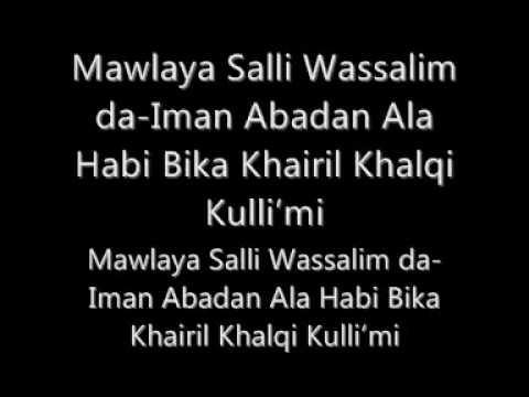 Mawla Ya Salli Wa Sallim With Lyrics and Translation