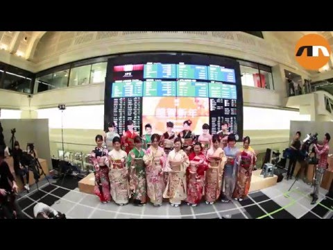 Tokyo Stock Market opens for first session of 2016