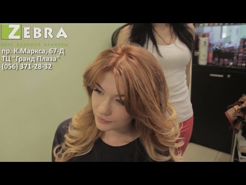 "Видео: омбре - волос окрашивания стиль (Днепропетровск, салон ""Зебра"")"