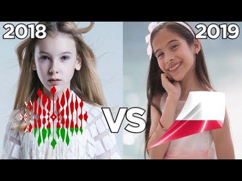 Junior Eurovision 2018 VS Junior Eurovision 2019 | BATTLE