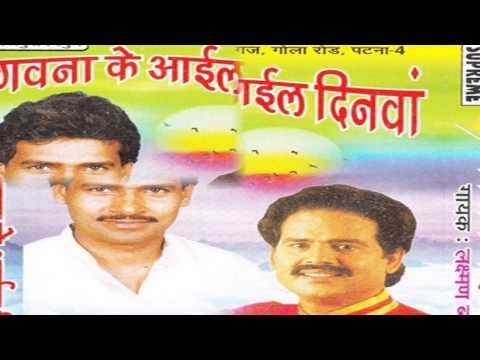 Bhojpuri Hot Songs 2015 New || Are Sakhiya Re Piya Lailan Doliya Kahar || Lakshman Vyas video