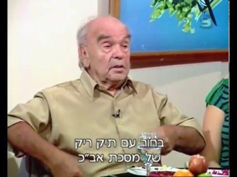 композитор Владимир Шаинский в программе «Семь сорок» на израильском русскоязычном  телеканале