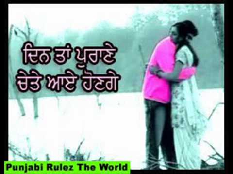kaler kanth new song Aine hi saah