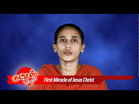 First Miracle :: Children's Story In Tamil video