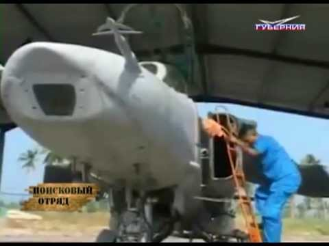 Поисковый отряд. МиГ-27 23.07.2013