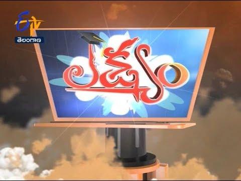 Lakshyam   7th October 2018   Full Episode   ETV Telangana
