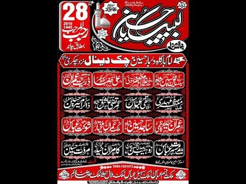 Live Majlis 28 Rajab Chak Dinal chakri Interchange Rwp 2019