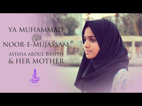 Ya Muhammad ﷺ Noor-e-Mujassam - Ayisha Abdul Basith & Her Mother thumbnail