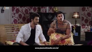 Download Dhat Teri Ki Funny Clip | Shuvoo | Faria | Roshan | Farin | Jaaz Multimedia 3Gp Mp4