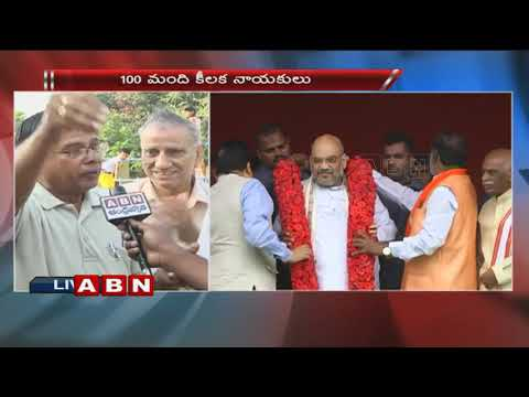 Hyderabad Public Opinion on BJP Operation Kamal in Telangana | ABN Telugu