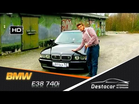 обзор BMW 740i E38 от подписчика.