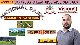 National Park || Jammu Kashmir ||  Static || GK || Bank/SSC/Railway/UPSC/APSC/State Jobs