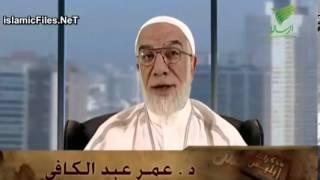قلوب لاهية- مذكرات ابليس للشيخ عمر عبد الكافى الحلقة 12