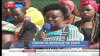 Hadithi ya Mitihani ya Taifa   Dau La Elimu 20th October 2018