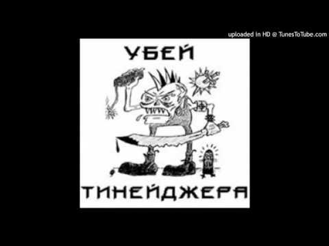 kto-slushaet-orgazm-nostradamusa
