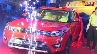 Mahindra XUV300 Launched | Price Starts At Rs 7.9 Lakh