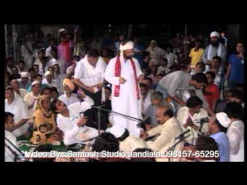 Mehar Ali Sher Ali & Hans Raj Hans Khangah Jandiala Manjki Darbar Jalandhar video