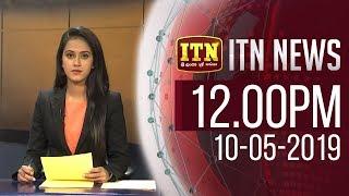 ITN News 2019-05-10 | 12.00 PM