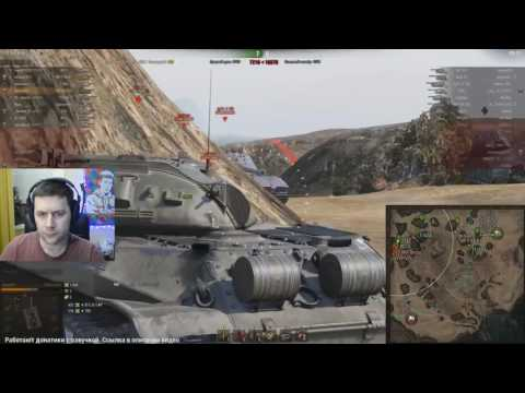 Amway бомбит от 3-х ваншотов на Fv 215 b 183