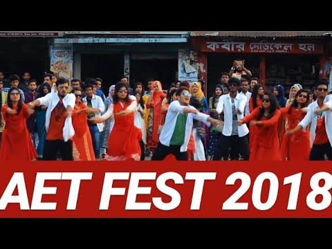 FLASH MOB | AET FEST 2018 | BANGLADESH AGRICULTURAL UNIVERSITY
