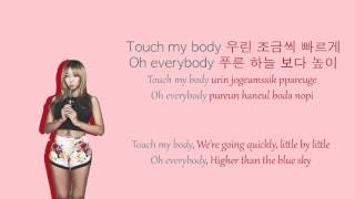 download lagu Touch My Body - Sistar Colour Coded  Han/rom/eng gratis