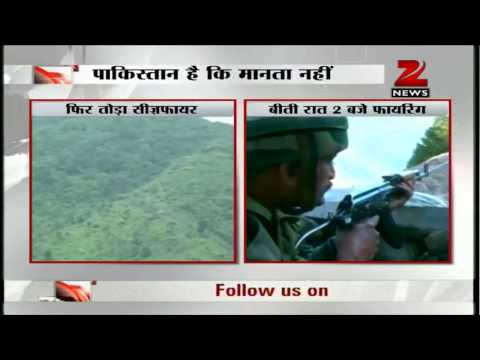 Zee News: Pakistan violates ceasefire again