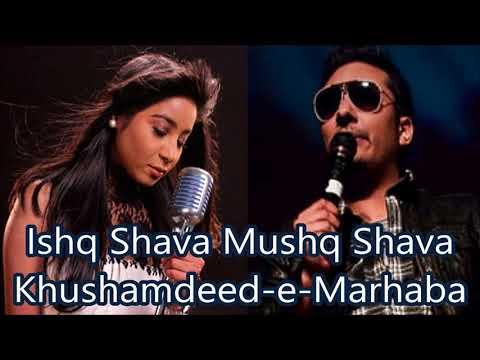 Ishq Shava Mushq Shava - Instrumental By Rohtas