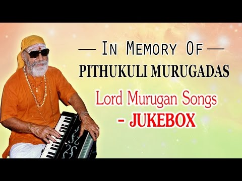 Tribute To Pithukuli Murugadas - Lord Murugan Songs -Thiruppagazh(Jukebox) - Tamil Devotional Songs