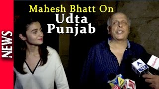 Latest Bollywood News - Celebs Support Udta Punjab At Screening - Bollywood Gossip 2016