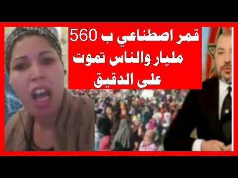 فتاة من الجالية المغربية تفضح المسؤولين والجمعيات  عن فاجعة مدينة الصويرة #1