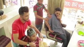 Saloon Prank (Public Demand) | Bangla funny video | Best Prank 2017 | Pranto Bhaiya