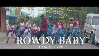 Maari 2 Video song - rowdy baby dance cover |dhanush |yuvan shankar raja|@ JOSHWA CHOREOGRAPHY