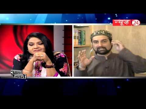 Aamne-Samne with Mirwaiz Umar Farooq
