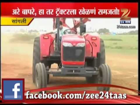 Zee24taas : Tractor Stunt Boy In Sangali video