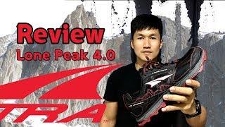 Review   รองเท้าเทรล รุ่นใหม่ล่าสุด Altra Lone Peak 4.0