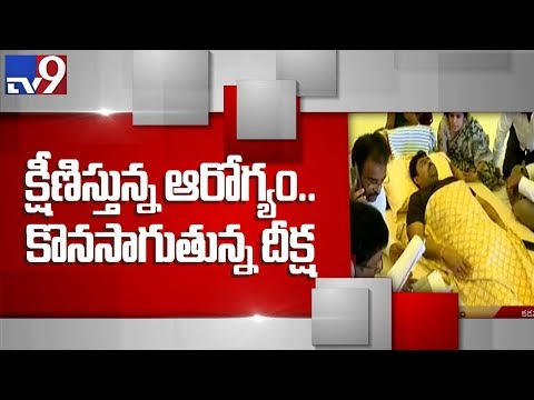 Kadaapa steel plant : Nara Lokesh to visit CM Ramesh today - TV9