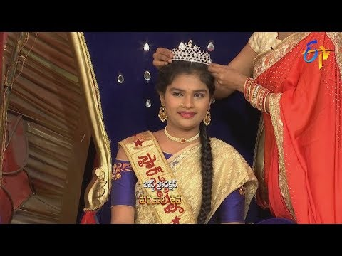 Star Mahila | 5th September 2018 | Full Episode | ETV Telugu