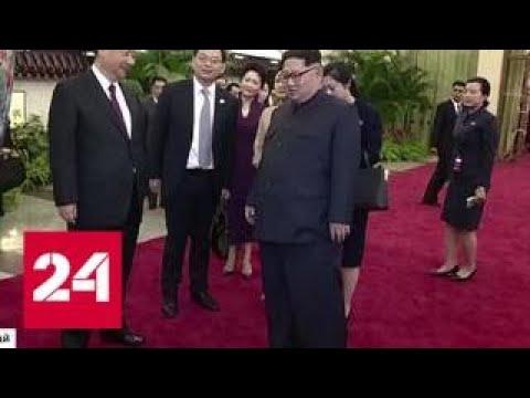Ким Чен Ын проявил невиданные навыки дипломатии - Россия 24