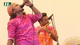 Special concert - Ruchi Boishakhi Utsab | Part 02