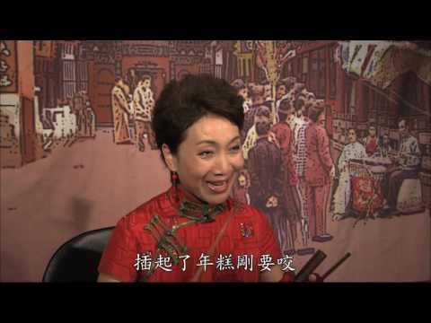 台灣-大陸尋奇-EP 1324-直航城市(十一) / 煙硝散盡話屯堡(四)
